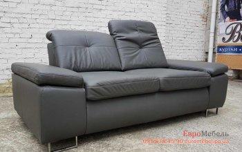 Кожаный двухместный диван релакс